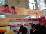 2016第十二届北京国际金融博览会展台照片