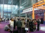 2010中国国际眼镜产品博览会暨眼镜新品发布会开幕式