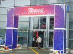 2010中国国际眼镜产品博览会暨眼镜新品发布会观众入口