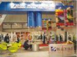 2011第十一届中国西部国际金属暨冶金工业展览会