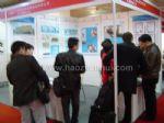 2010第七届中国国际北京冶金工业展览会
