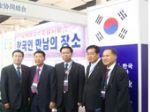 韩国参展团