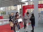 2011中国国际珠宝展览会观众入口