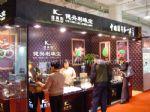2011中国国际珠宝展览会展台照片