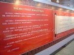 2010中国国际服务贸易博览会展会图片