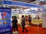 2010中国国际服务贸易博览会展台照片
