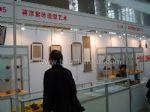 2010第三届中国国际版权博览会展台照片