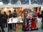 2010第三届中国国际版权博览会