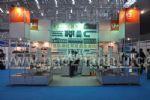 2011第七届中国国际工业自动化技术装备展览会