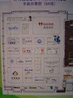 2010年第五届中国北京国际文化创意产业博览会展位图