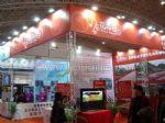 2010年第五届中国北京国际文化创意产业博览会