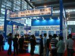 2010第十一届深圳国际电子元器件及电子仪器仪表展览会