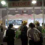 2011第五届(广州)国际路灯、庭院灯暨户外照明展