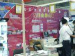 2010华南国际汽车改装博览会