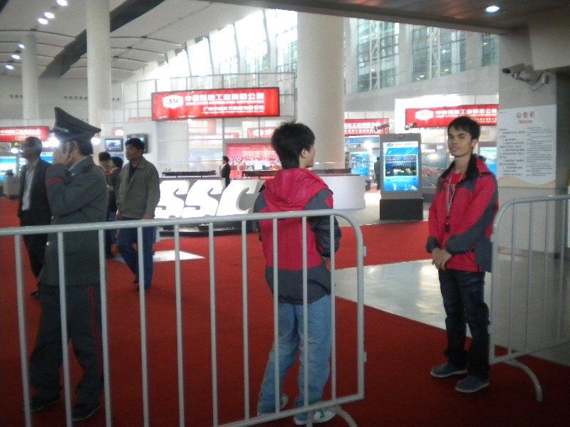 2010第四届中国广州国际海事贸易展览会暨论坛观众入口