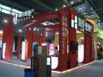 2010中国住交会暨第十二届中国(深圳▄■▄■)国际房地产与建筑科技展览会