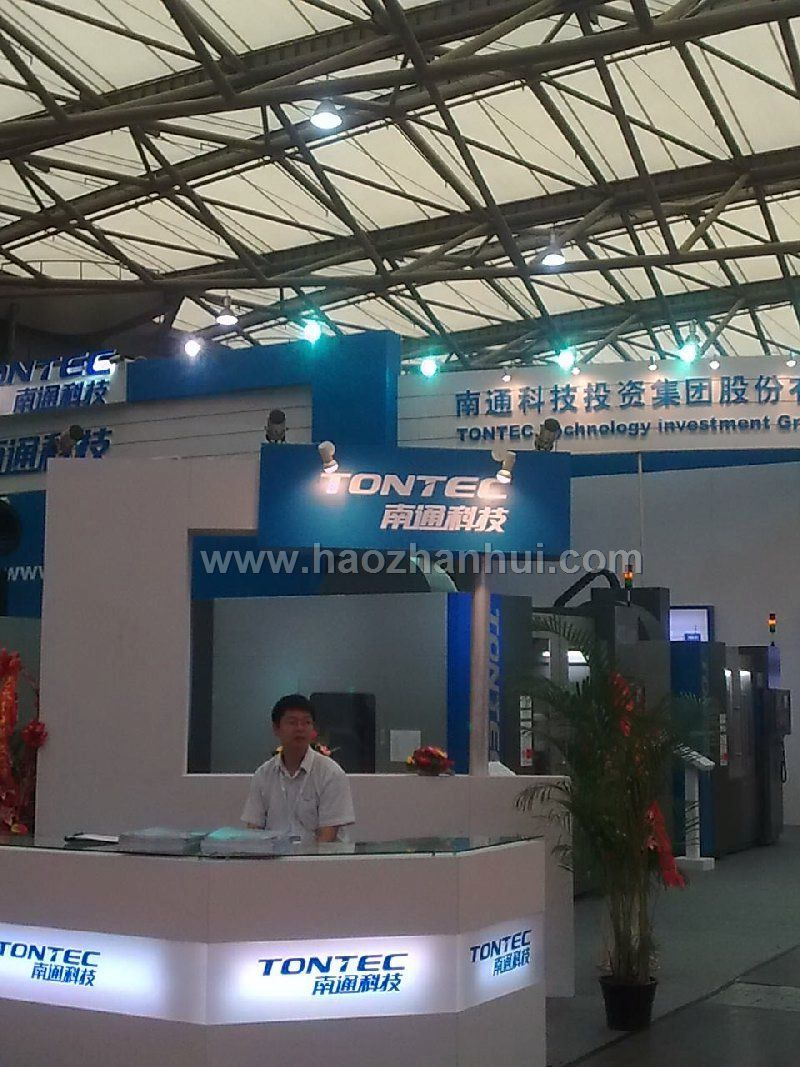 2011第13届上海国际机床展览会观众入口