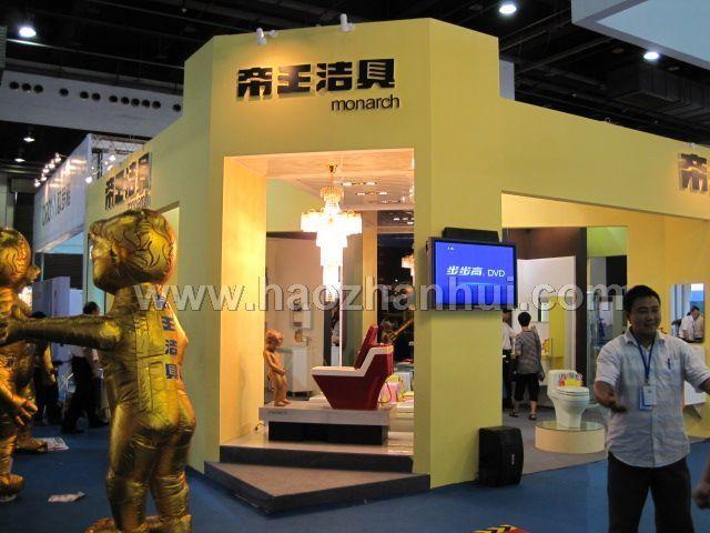 上海家具博覽會展會圖片-好展會網