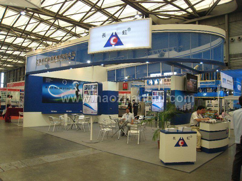2011上海国际汽车制造技术与装备及材料展览会