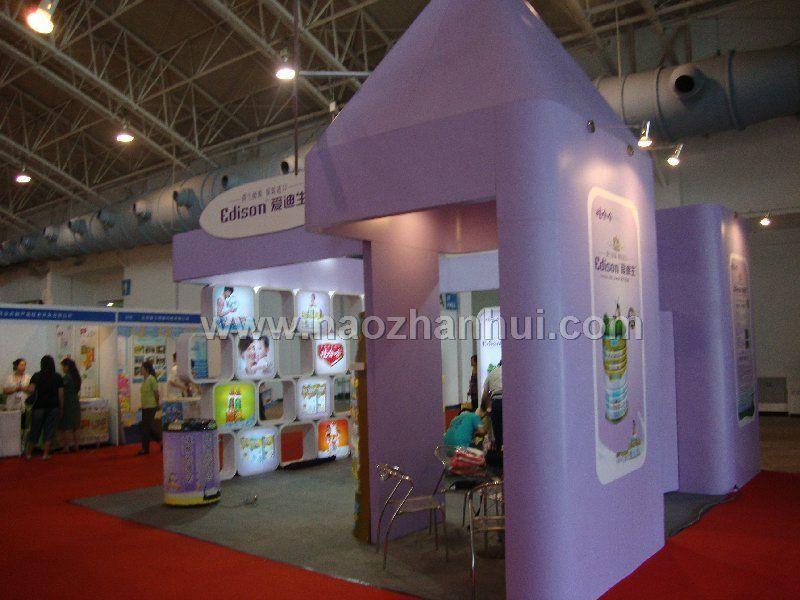 2010北京国际儿童及婴幼儿食品博览会展会图片