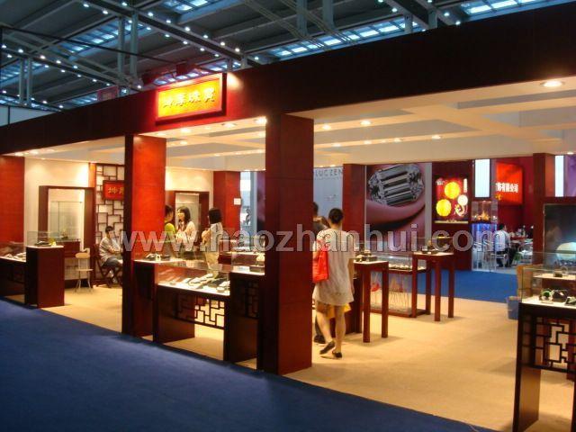 2013深圳国际珠宝展览会展会图片