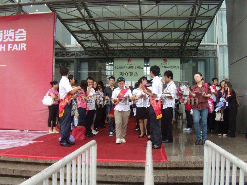 2011青岛房地产与建筑科技交易博览会观众入口