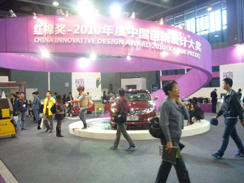 广州国际设计周展会图片-好展会网