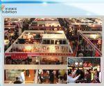 2012第九届深圳(嘉年华)年货博览会暨深圳品质生活年会