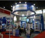 2012第三届中国国际高端健康饮品(北京)博览会