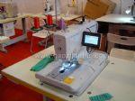 2010中国国际制衣工业展览会展会图片