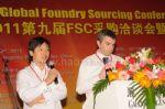 2012第十届FSC采购洽谈会暨铸件采购大会