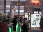 2012品牌智能手机国际采购交易会<br>第十届(深圳)国际手机科技暨配件展览会