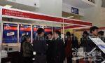 CISILE2012第十届中国国际科学仪器及实验室装备展览会展会图片