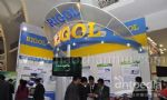 CISILE2012第十届中国国际科学仪器及实验室装备展览会