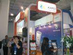 ACPT2012中国国际汽车涂料、涂装技术展览会