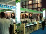 2012第三届中国(临沂)市场贸易博览会