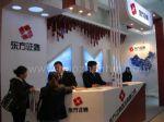 2011第七届北京国际金融博览会