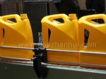 2011第十二届中国国际润滑油品及应用技术展览会中国国际润滑油﹑脂及调和技术设备展览会