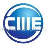 2011中国智能博览会