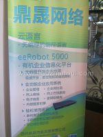 2011第十五届中国国际软件博览会