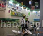 2016第二十届世博威中国国际健康产业博览会开幕式