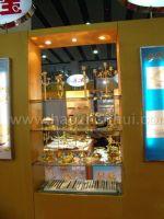 2011第九届广州国际酒店设备及用品展览会