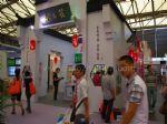 2011第105届中国日用百货商品交易会暨中国现代家庭用品博览会