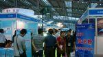 2011中国(深圳)国际节能减排成果转化暨投融资博览会
