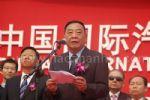 CIAPE2011中国国际汽车零部件博览会