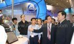CIAPE2011中国日本无码不卡高清免费av在线色七七影院零部件博览会