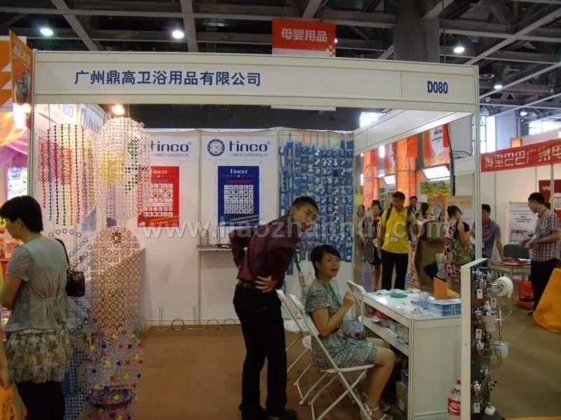 网货_2011杭州网货交易会展会图片
