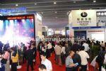2012第八届广州国际LED展
