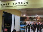 2011北京国际顶级私人用品、高端生活展览会