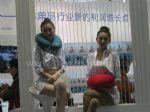 2012第14届中国汽车用品暨改装汽车展览会